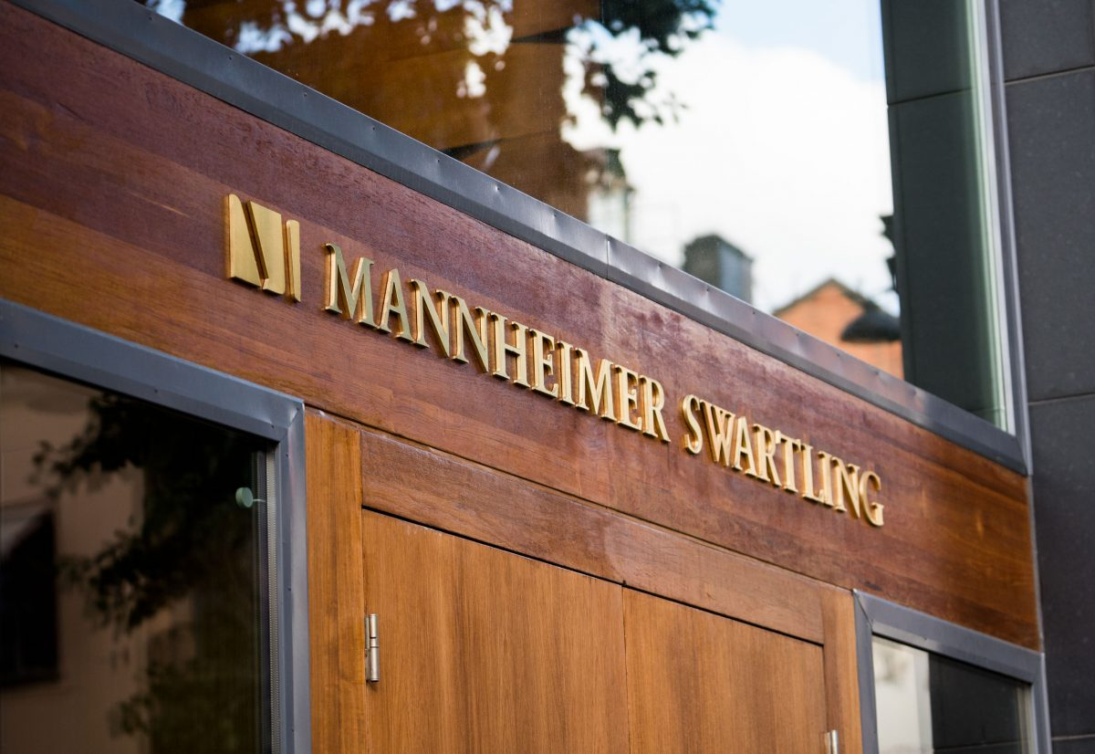 Mannheimer Swartling's entrance to the office in Stockholm